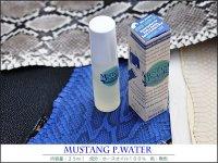 マスタングP・ウォーター キャプトスタイル  マスタングペースト MUSTANG PASTE P WATER 100%オーガニックホースリキッドオイル
