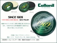Collonil コロニル1909 ワックスポリッシュ 75ml wax