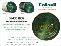 コロニル Collonil 1909 シュプリーム クリームデラックス 100ml レザーケアコロニル Collonil 1909 シュプリーム クリームデラックス 100ml レザーケア