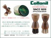 コロニル 1909 アプリケーション ブラシ collonil  塗布用 お手入れ用品 革 メンテナンス ホースヘアー 財布 バッグ かばん 鞄 ブーツ 靴 シューズ