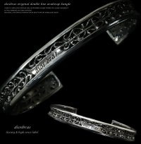【diosbras-ディオブラス-】アラベスク バングル ブレスレット シルバー925