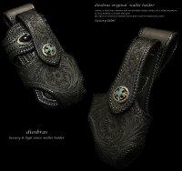 【diosbras-ディオブラス-】バイカーズウォレットホルダー本革サドルレザーカービングシンプルホルダー 【CG】