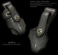 【diosbras-ディオブラス-】バイカーズウォレットホルダー本革カットスティングレーシンプルホルダー 【CE】