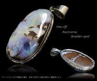 【diosbras-ディオブラス-】一点物ボルダー  オパール 特大サイズ ペンダント ネックレス OPAL オーストラリア原産 原石カット