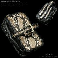 【diosbras-ディオブラス】本革 サイドバック パイソン革 蛇革 ヘビ革使用  ウエストバック 牛革 ウォレットホルダー サイドバック 携帯 タバコ ケース【SS】