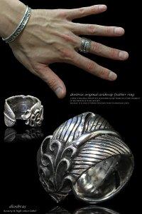 【diosbras-ディオブラス-】フェザー イーグル アラベスク  フリーサイズ リング ペアリング シルバー925