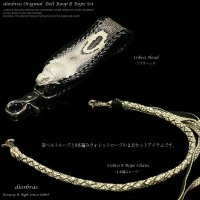 【diosbras-ディオブラス-】コブラヘッド頭ベルトループ&コブラ革4本編みウォレットロープセット/コンチョ財布 【PY】