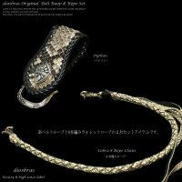 【diosbras-ディオブラス-】パイソン革ベルトループ&パイソン革4本編みウォレットロープセット/インディアンコンチョ ダイヤモンドパイソン 【PY】