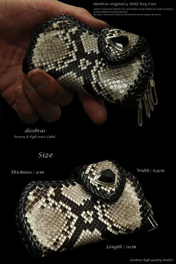 画像3: 【diosbras-ディオブラス-】本革パイソン革 ヘビ革 蛇革 キー&コインケース/4連キーケース/コインケース牛革 バイカーズアイテム【PA】