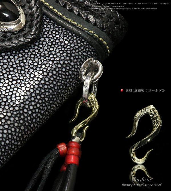 画像2: 【diosbras-ディオブラス】ウォレットロープ専用カスタムビーズ 【ウォレットロープセットまたはロープ単品】と同時購入の方限定商品】