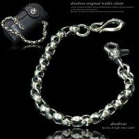 【diosbras-ディオブラス-】ウォレットチェーン ウォレット シルバーコーティング ホワイトブラス 白 真鍮製  レーン コード ロープ 財布 チェーン