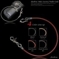 【diosbras-ディオブラス-】ウォレットチェーン ウォレット シルバーコーティング ホワイトブラス 白 真鍮製 シルバー925 レーン コード ロープ 財布 チェーン ローマ数字 レザー 牛革