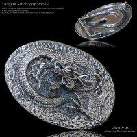 【シルバーバックル】【シルバーアクセサリー】イーグル ドラゴン 竜 龍 シルバーアクセサリー メンズ シルバー バックル シルバー925 メンズアクセサリー プレゼントに人気 送料無料【diosbras-ディオブラス-】