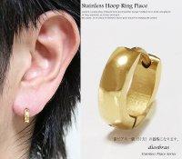 ステンレス フープピアス シルバー 金属アレルギー対応 メタル素材 ゴールド 金 シンプル 小さめ フープ ループ リング 輪っか ピアス アクセサリー レディース 中折れ式