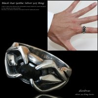 シルバー925 シルバーリング メンズ ブラックスター パワーストーン 天然石 ダイオプサイト スターリングシルバー 指輪 ring silver925 銀 シルバーアクセサリー 男性 女性 レディース