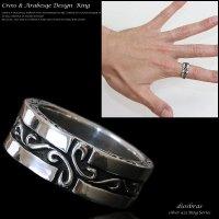 【シルバーリング】【クロスリング】【シルバーアクセサリー】 十字架 アラベスク シルバーアクセサリー メンズ シルバーリング 指輪 シルバー925 メンズアクセサリー 大きいサイズ 送料無料