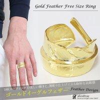 フェザーリング ゴールド 18Kコーティング シルバー925 フェザー 指輪 リング /フリーサイズ インディアンジュエリー/シルバー/羽/ネイティブ系 イーグル フェザーリング  シルバーアクセサリー メンズ シルバーリング 指輪 シルバー925 メンズアクセサリー