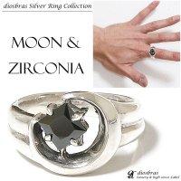 シルバー925 シルバーリング ブラックジルコニア ムーン 月 メンズ 星 スター ワンスター 一つ星 パワーストーン オニキス 天然石  スターリングシルバー 指輪 ring silver925 銀 シルバーアクセサリー 男性 女性 レディース