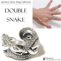 【シルバーリング】【スネークリング】【シルバーアクセサリー】 蛇 ダブルスネークリング シルバーアクセサリー メンズ シルバーリング 指輪 シルバー925 メンズアクセサリー 大きいサイズ 送料無料