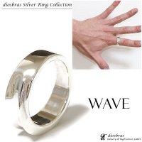 【シルバーリング】【ウエーブリング】【シルバーアクセサリー】 プレーン シンプル 波型 ねじり シルバーアクセサリー メンズ シルバーリング 指輪 シルバー925 メンズアクセサリー 大きいサイズ メール便送料無料