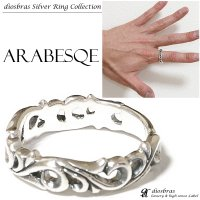 【シルバーリング】【クロスリング】【シルバーアクセサリー】 プレーン シンプル アラベスク シルバーアクセサリー メンズ シルバーリング 指輪 シルバー925 メンズアクセサリー 大きいサイズ メール便送料無料