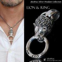 ライオン ヘッド リング シルバー925/ペンダント トップ シルバー 925/ネックレス/ ネックレス獅子 頭環  メンズ レディース