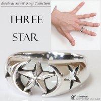 リング スター|星|三ツ星|ダブルスター|立体的 シルバー925 シルバーアクセサリー 指輪 リング / シルバー メンズ シルバーリング 指輪 シルバー925 メンズアクセサリー