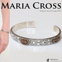 シルバーバングル シルバーアクセサリー マリアクロス 十字架 ID ブレスシルバーアクセサリー メンズ シルバーブレスレット ブレスレット シルバー925 ゴールドメンズアクセサリー プレゼントに人気 送料無料