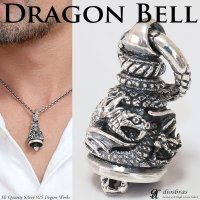シルバー925 ドラゴン 竜 バイカーベル 和柄 龍彫りペンダント ガーディアンベル 蛇 ヘビ スネーク  [ メンズ | シルバーネックレス | シルバーアクセ | ペンダントトップ | ハード ]