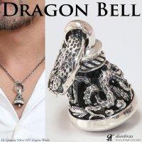 シルバー925 ドラゴン 竜 バイカーベル 和柄 龍彫りペンダント ガーディアンベル [ メンズ | シルバーネックレス | シルバーアクセ | ペンダントトップ | ハード ]
