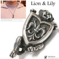 ライオン ユリの紋章 リリー 百合 盾 ヘッド リング シルバー925/ペンダント トップ シルバー 925/ネックレス/ ネックレス獅子 頭環  メンズ レディース