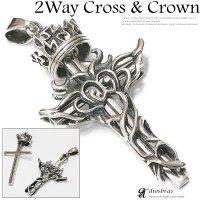 クロス 王冠ペンダント クロス クラウン 十字架 アラベスク シルバー925/ペンダント トップ シルバー 925/ネックレス/ ネックレス  メンズ レディース