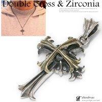 クロス ペンダント ダブルクロス クラウン 十字架 アラベスク ゴールド シルバー925/ペンダント トップ シルバー 925/ネックレス/ ネックレス  メンズ レディース