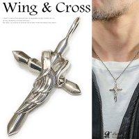 クロス ペンダント クロス 十字架 ウイング 羽根 フェザー シルバー925/ペンダント トップ シルバー 925/ネックレス/ ネックレス  メンズ レディース