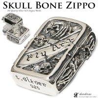 ドクロ 骸骨 スカル 髑髏 ZIPPO ジッポ シルバー925 スターリングシルバー ZIPPOライター