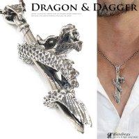 シルバー925 ドラゴン ダガー 剣 竜 リング バイカー 和柄 龍彫りペンダント  [ メンズ | シルバーネックレス | シルバーアクセ | ペンダントトップ | ハード ]