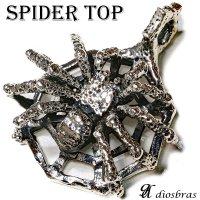 【蜘蛛 スパイダー ペンダント トップ】 蜘蛛の巣 ゴシック シルバー925ペンダント/ペンダント