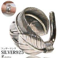 【シルバー925】イーグル フェザー 指輪 リング / インディアンジュエリー/シルバー/羽/ネイティブ系 イーグル フェザーリング  シルバーアクセサリー メンズ シルバーリング シルバー925 メンズアクセサリー 大きいサイズ 真鍮製 フリーサイズ【メール便なら全国送料無料】