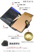 画像9: カードケース スライド シャークスキン サメ革 鮫革 サメ皮 財布 ウォレット 二つ折り財布 アルミニウム カードケース スキミング防止 磁気 防止 薄型 スリム RFID カードホルダー スライド式 マネークリップ メンズ レディース キャッシュレス ミニマリスト