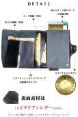 画像6: カードケース スライド イタリアンレザー イタリア レザー 本革 牛革 財布 ウォレット 二つ折り財布 アルミニウム カードケース スキミング防止 磁気 薄型 スリム RFID カードホルダー スライド式 マネークリップ メンズ レディース キャッシュレス ミニマリスト