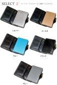 画像9: カードケース スライド イタリアンレザー イタリア レザー 本革 牛革 財布 ウォレット 二つ折り財布 アルミニウム カードケース スキミング防止 磁気 薄型 スリム RFID カードホルダー スライド式 マネークリップ メンズ レディース キャッシュレス ミニマリスト