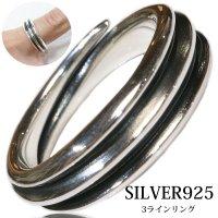 【シルバーリング】【リング】【シルバーアクセサリー】 プレーン シンプル 3ライン ねじり シルバーアクセサリー メンズ シルバーリング 指輪 シルバー925 メンズアクセサリー 大きいサイズ 【メール便なら全国送料無料】
