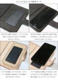 画像6: 全機種対応Lサイズ スティングレイiPhone XS Max 7plus/iphone8plus/ 手帳型レザーケース スマホケース エイ革 モバイルケース 牛革 本革 カーフレザー 携帯ケース スマートフォン スマートホン  カードケース スマホカバー ケータイカバー 携帯カバー レザーケース
