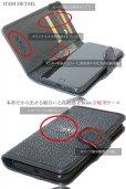 画像3: 全機種対応Lサイズ スティングレイiPhone XS Max 7plus/iphone8plus/ 手帳型レザーケース スマホケース エイ革 モバイルケース 牛革 本革 カーフレザー 携帯ケース スマートフォン スマートホン  カードケース スマホカバー ケータイカバー 携帯カバー レザーケース
