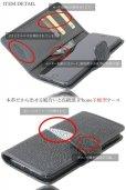 画像3: 全機種対応Mサイズ スティングレイ iPhoneXS XR iPhoneX  iPhone7/iphone8/ 手帳型レザーケース スマホケース エイ革 モバイルケース 牛革 本革 カーフレザー 携帯ケース スマートフォン スマートホン iphone plus カードケース スマホカバー ケータイカバー 携帯カバー