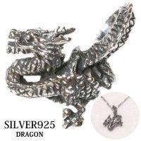 シルバー925 ドラゴン 竜 バイカー 和柄 龍彫りペンダント ドラゴンヘッド 極小 [ メンズ | シルバーネックレス | シルバーアクセ | ペンダントトップ | ハード ] メール便送料無料