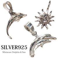 ミニチュアペンダント 太陽 イルカ 自然 シルバー925/ネックレス メンズ レディース【メール便なら送料無料】