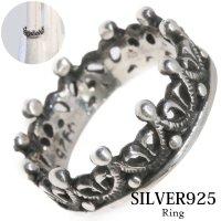 【シルバーリング】【シルバーアクセサリー】 王冠 クラウン ピンキーリング レディース  メンズ シルバーリング 指輪 シルバー925 メンズアクセサリー
