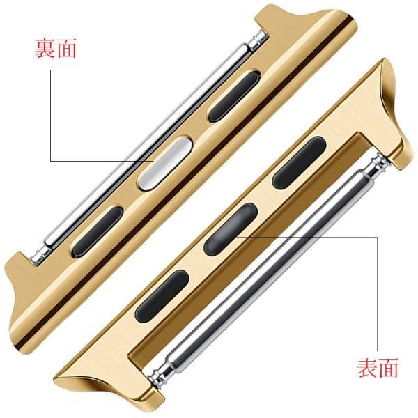 画像2: 【 Apple Watch バンド ピンタイプ 】アダプター バンド アップルウォッチ 交換金具AppleWatch Series 6 / se / 5 / 4 / 3 / 2 / 1 対応 ( 38mm 40mm 42mm 44mm ) に対応 取り付け工具付き ジョイント 交換 接続