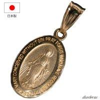 日本製 マリア メダイ マリア様 ペンダント k18 トップのみ ペンダント単品 コイン シンプル ゴールド ペンダント 18k メンズ レディース  18金 チャーム クロス ペンダント トップ